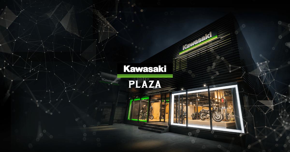 画像2: カワサキ プラザネットワーク