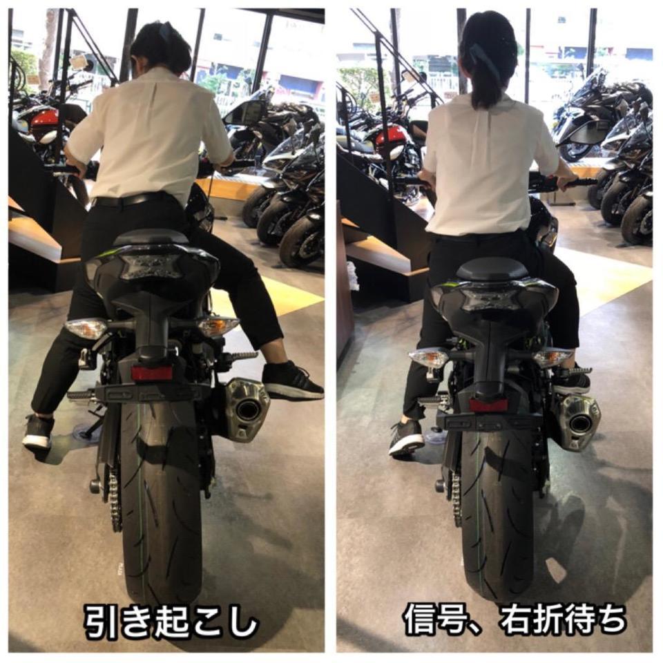 カワサキ z900